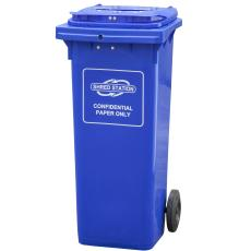 Confidential waste bin 140l - blue